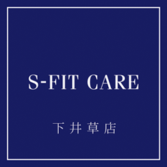 S-FITCARE 下井草店